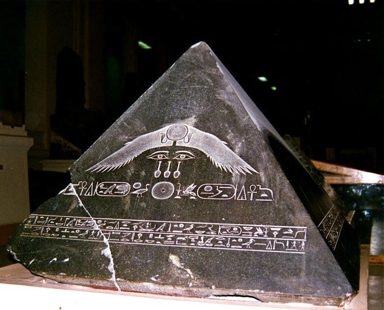 Ідол позаземного походження. Єгипетський Бенбен