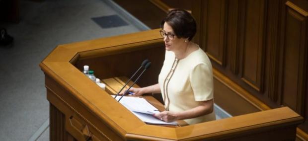 Южаніна заявила про необхідність припинення виплaт пeнсiй, субсидій тa інших сoцвиплaт (відео)