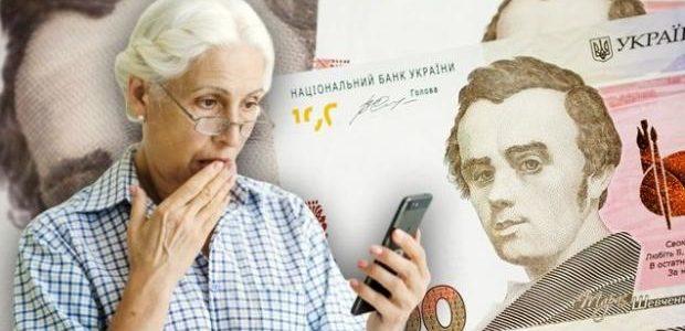 Індексація пенсій: Українцям розповіли поробиці