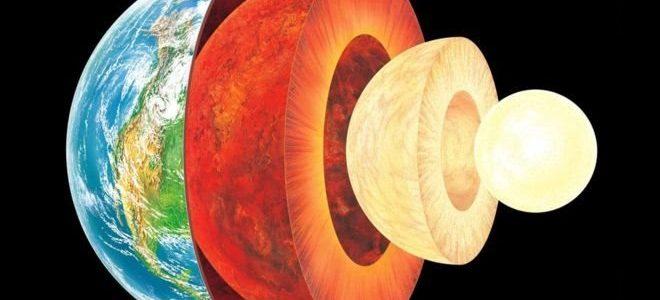 Розкрито таємницю внутрішнього ядра Землі
